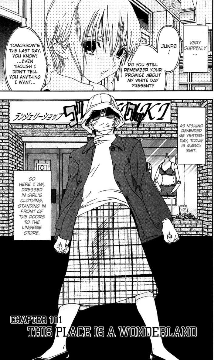 Ichigo 100% 101 Page 1