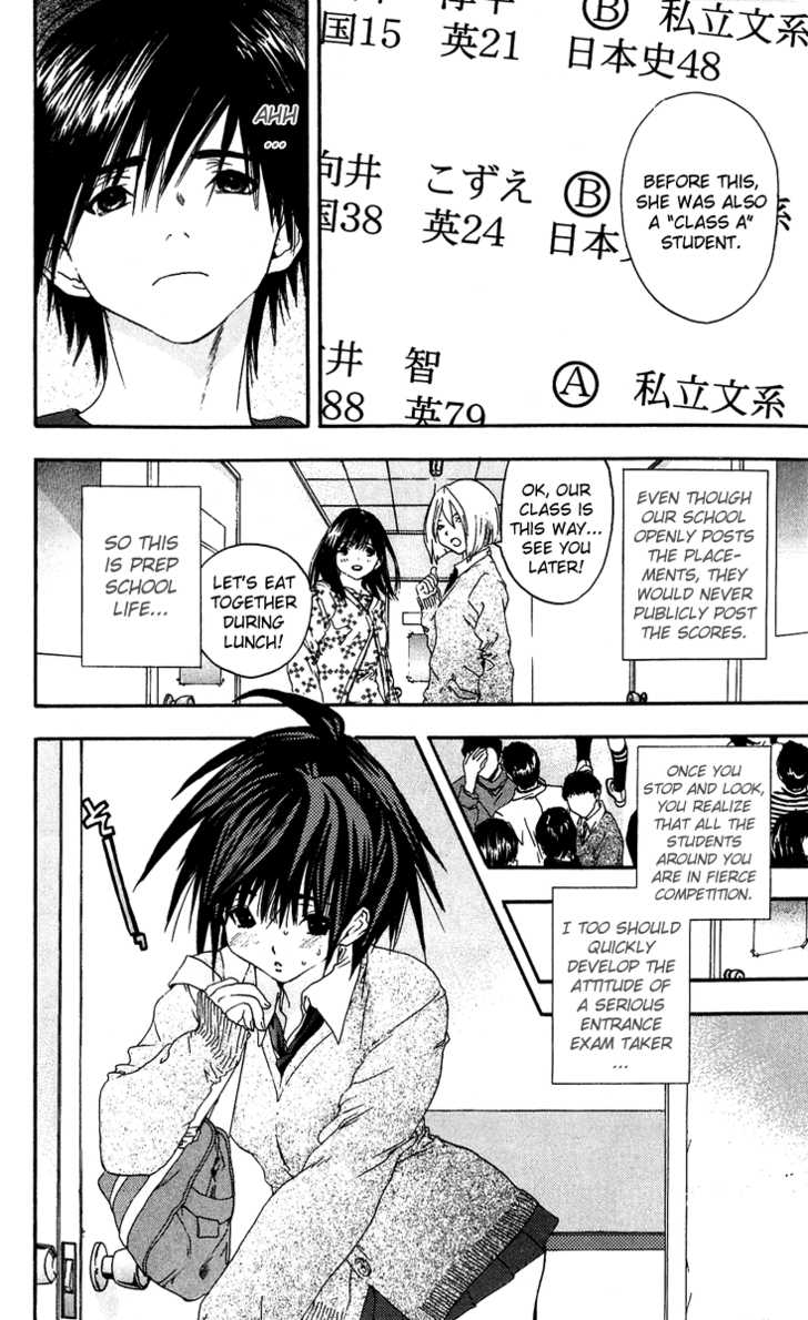 Ichigo 100% 103 Page 4