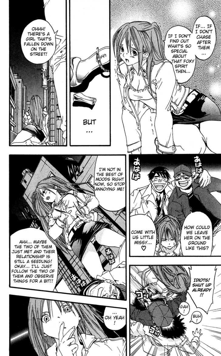 Ichigo 100% 105 Page 2