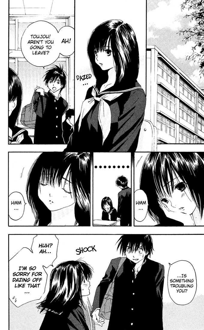 Ichigo 100% 109 Page 2