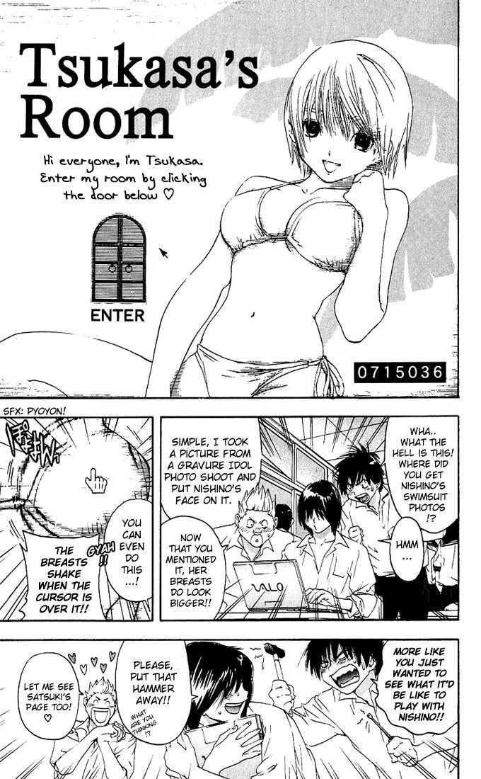 Ichigo 100% 116 Page 3