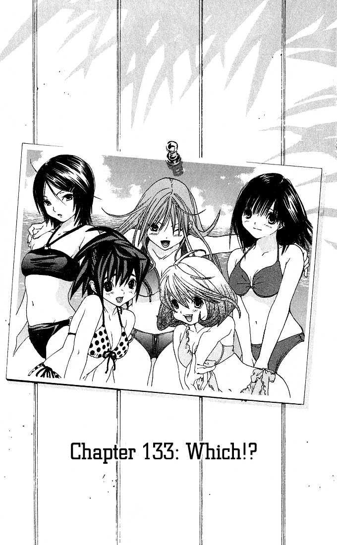 Ichigo 100% 133 Page 1