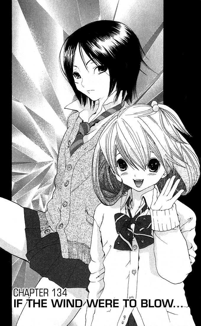 Ichigo 100% 134 Page 1