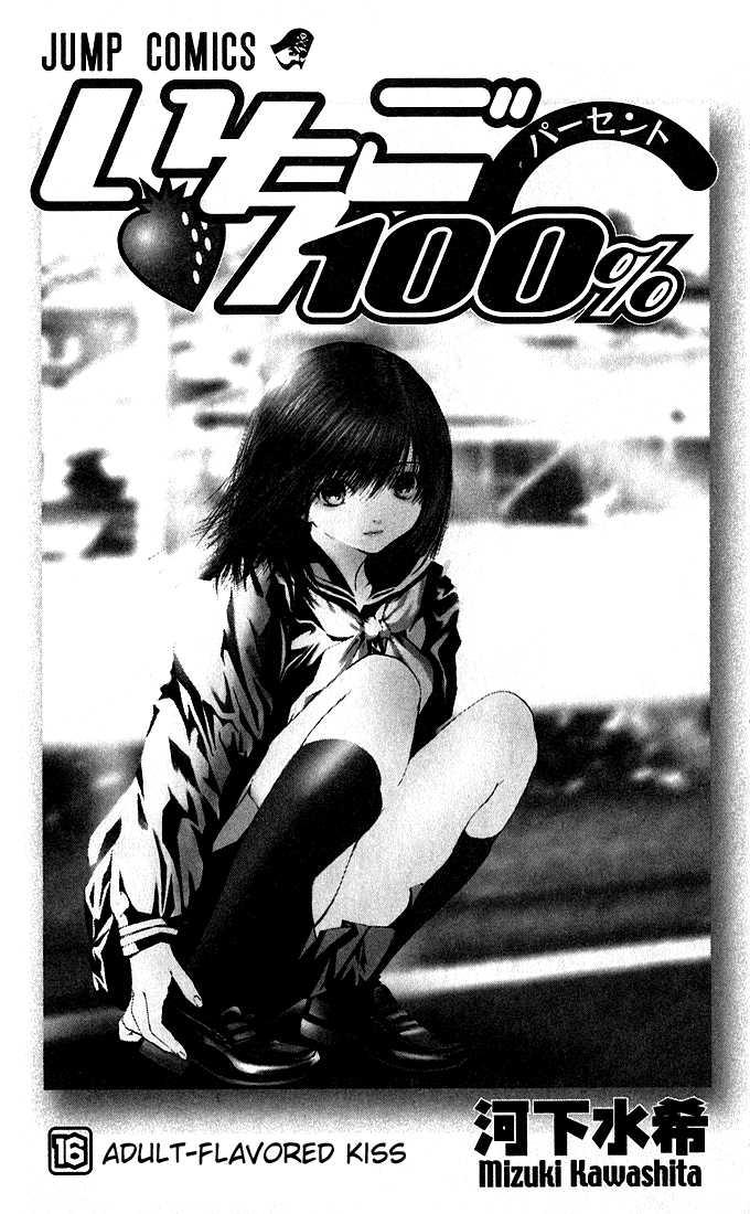 Ichigo 100% 135 Page 3