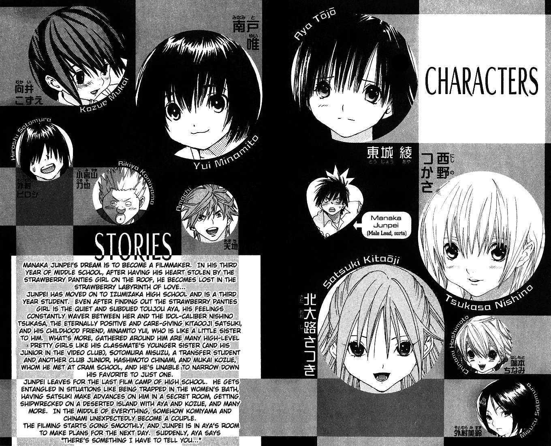 Ichigo 100% 135 Page 4