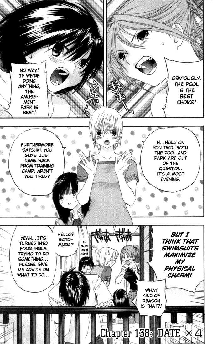 Ichigo 100% 138 Page 1