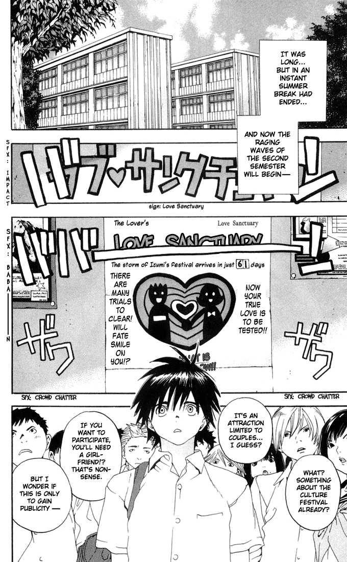 Ichigo 100% 139 Page 2