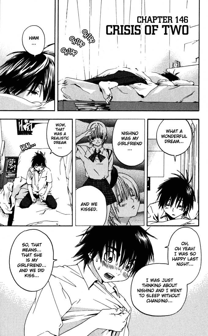 Ichigo 100% 146 Page 1