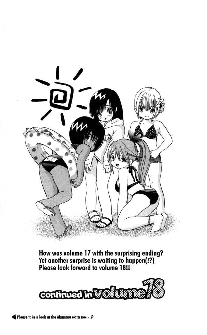 Ichigo 100% 152.1 Page 1