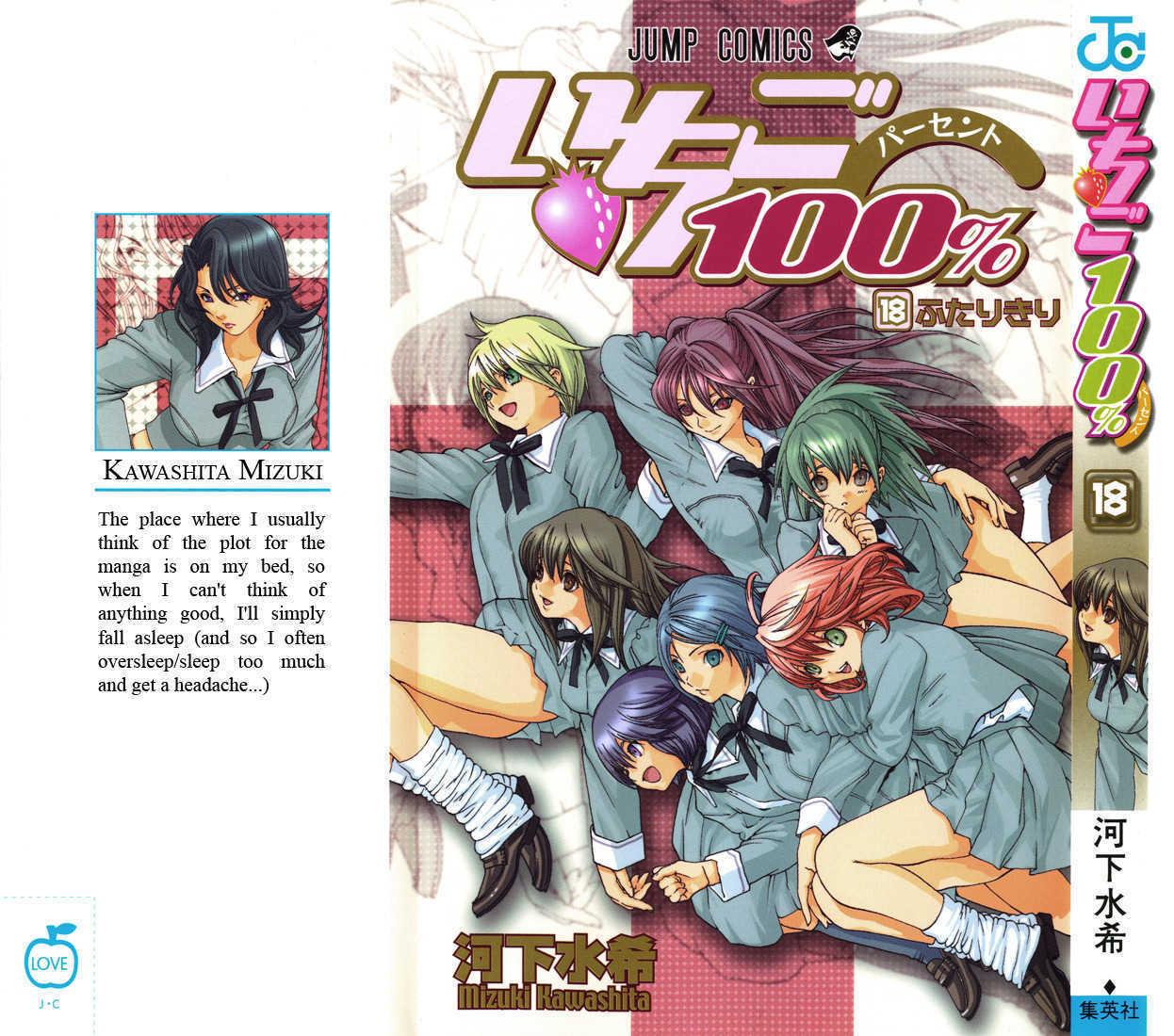 Ichigo 100% 153 Page 2