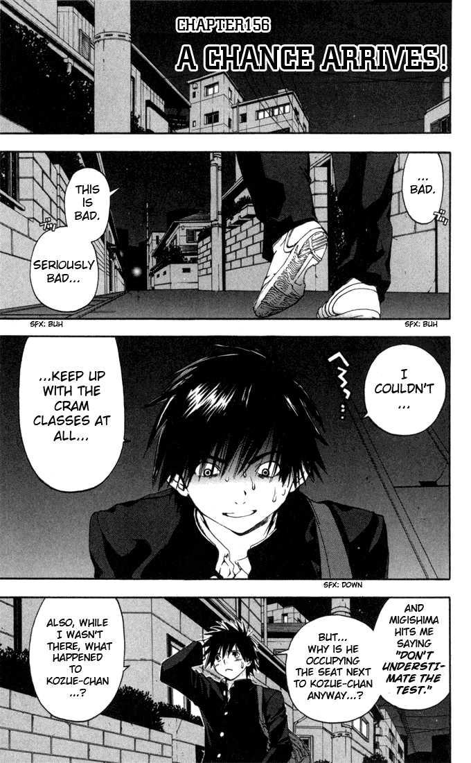 Ichigo 100% 156 Page 1