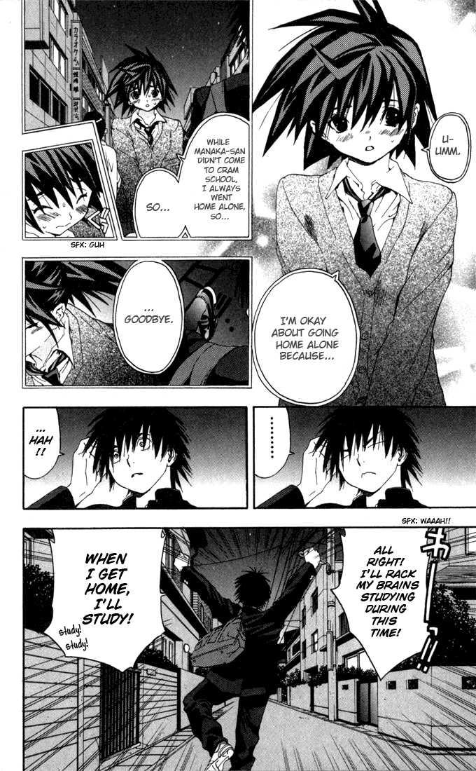 Ichigo 100% 156 Page 2