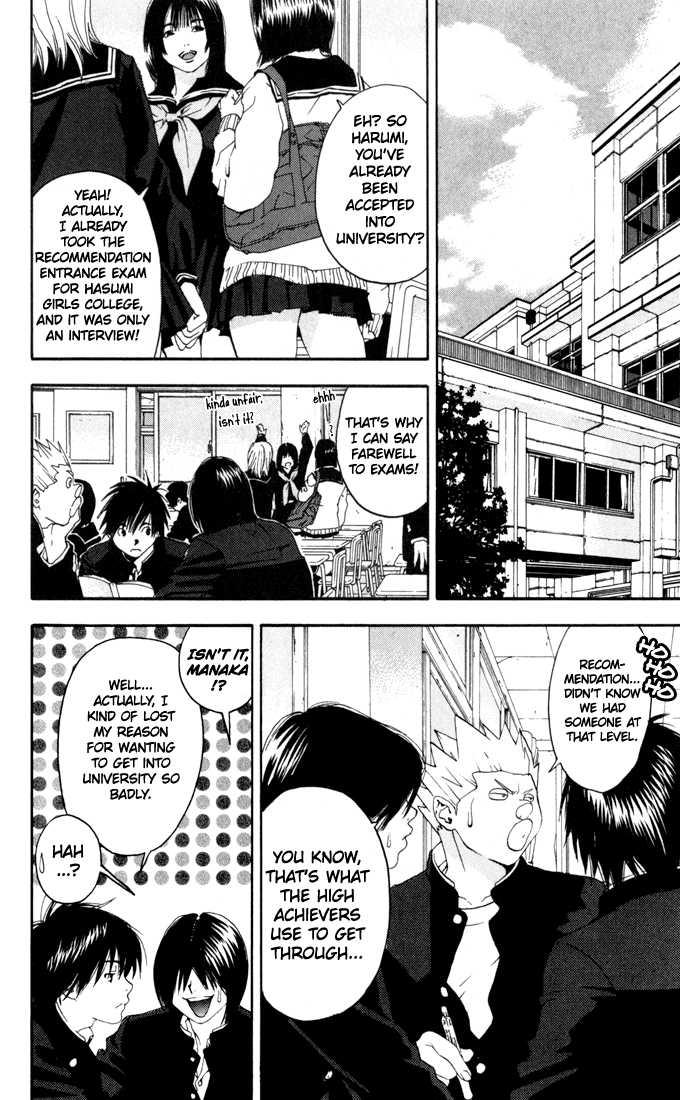 Ichigo 100% 159 Page 2
