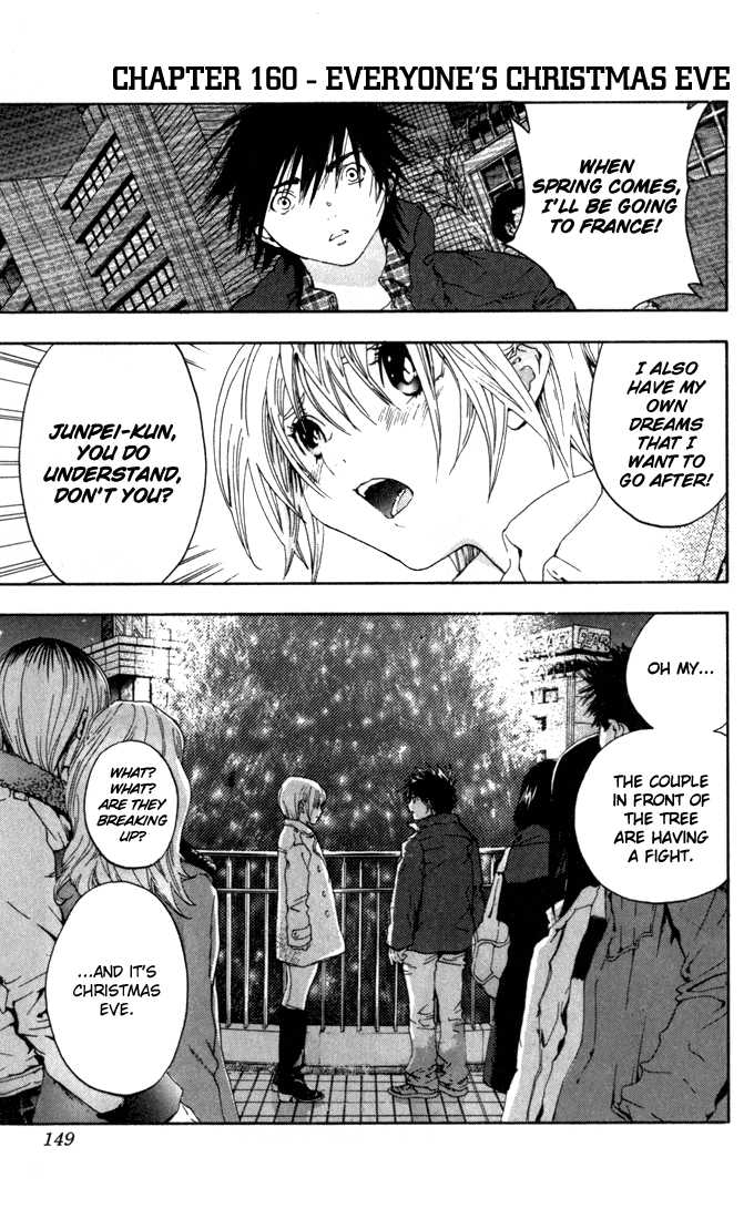 Ichigo 100% 160 Page 1
