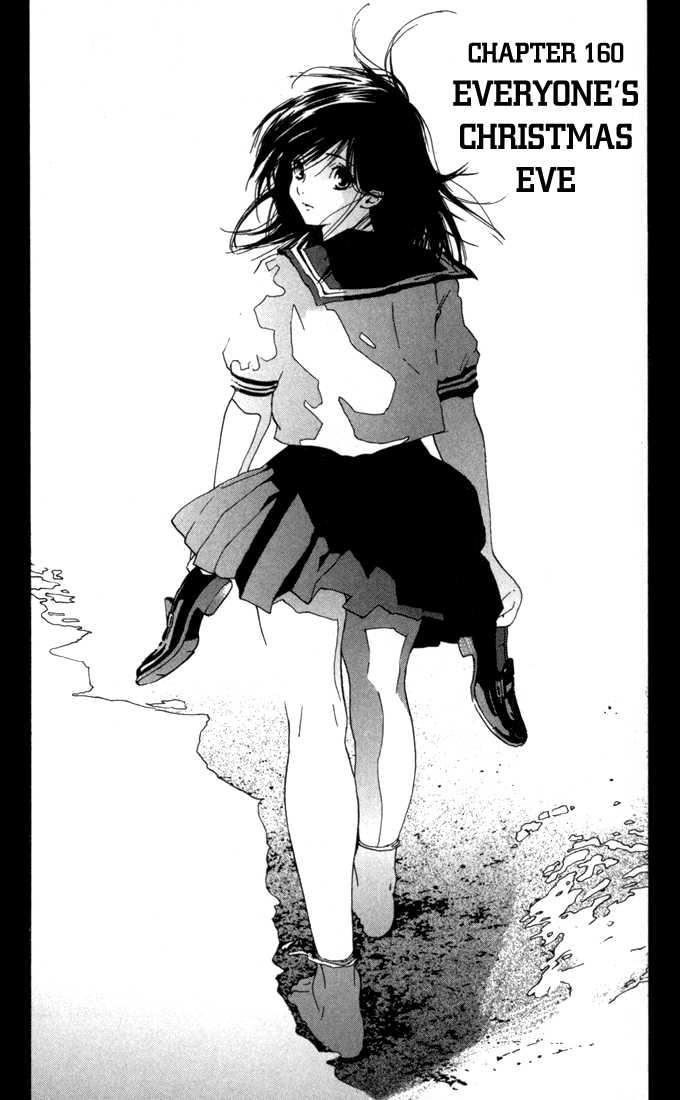Ichigo 100% 160 Page 2