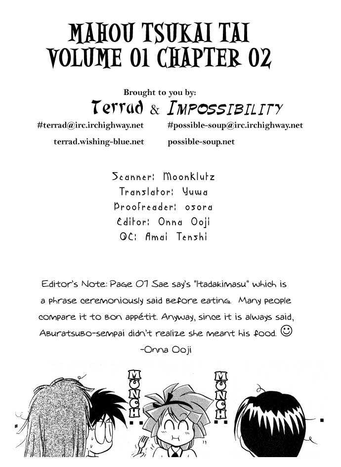Mahoutsukai Tai! 2 Page 1