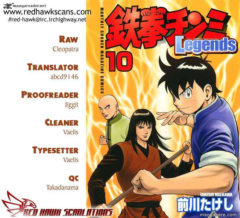 Tekken Chinmi Legends 39 Page 1
