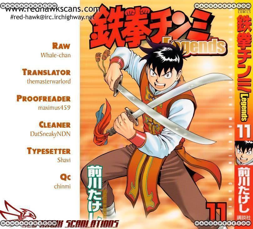 Tekken Chinmi Legends 45 Page 1
