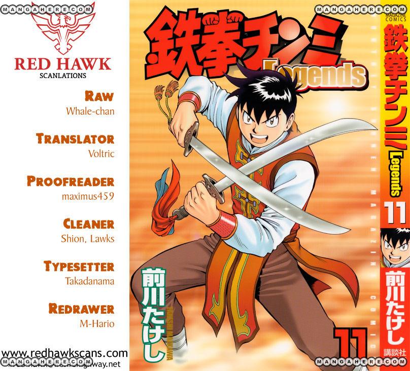 Tekken Chinmi Legends 47 Page 1