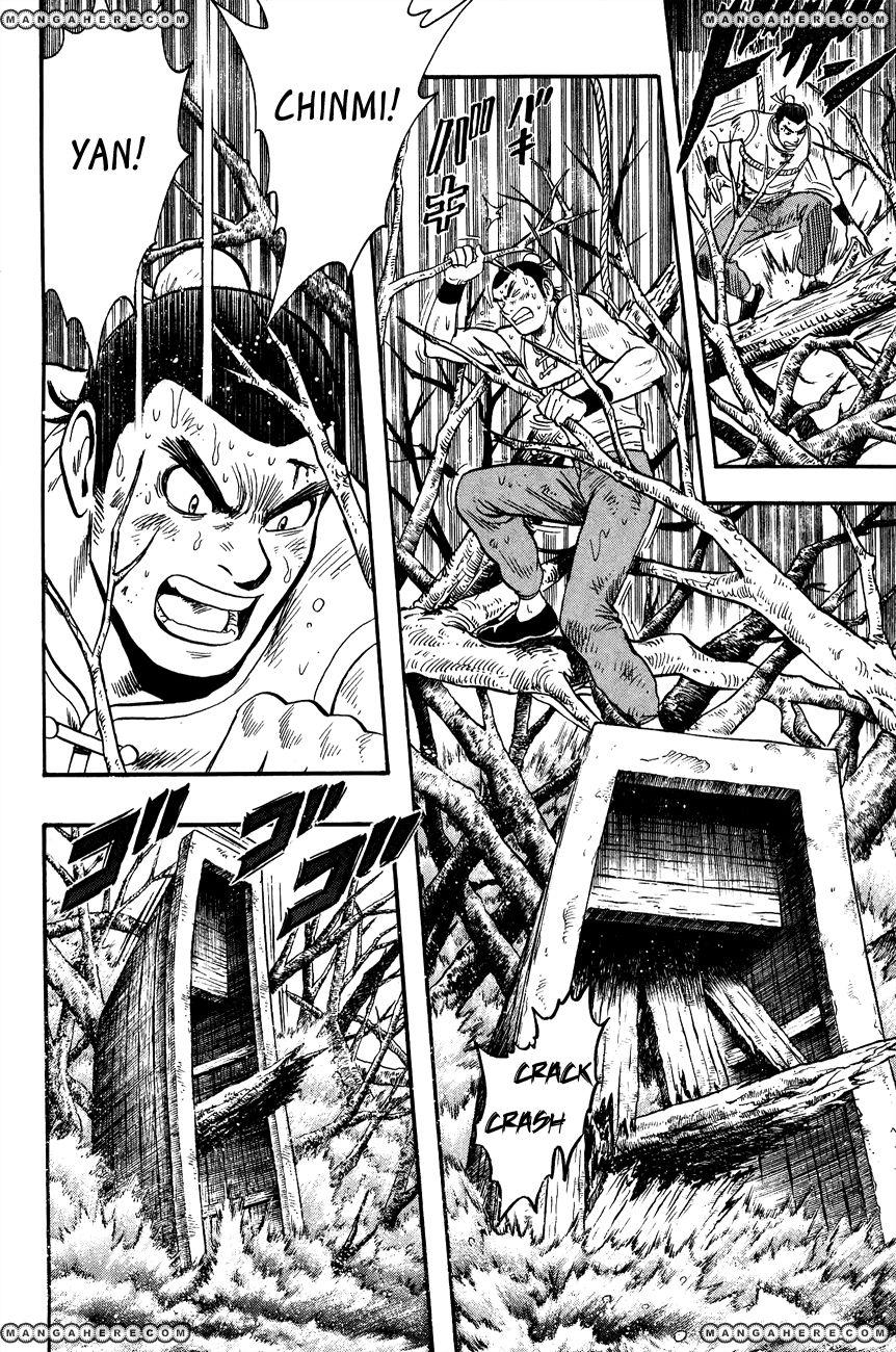Tekken Chinmi Legends 47 Page 3