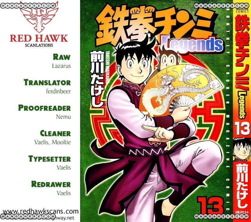 Tekken Chinmi Legends 54 Page 1