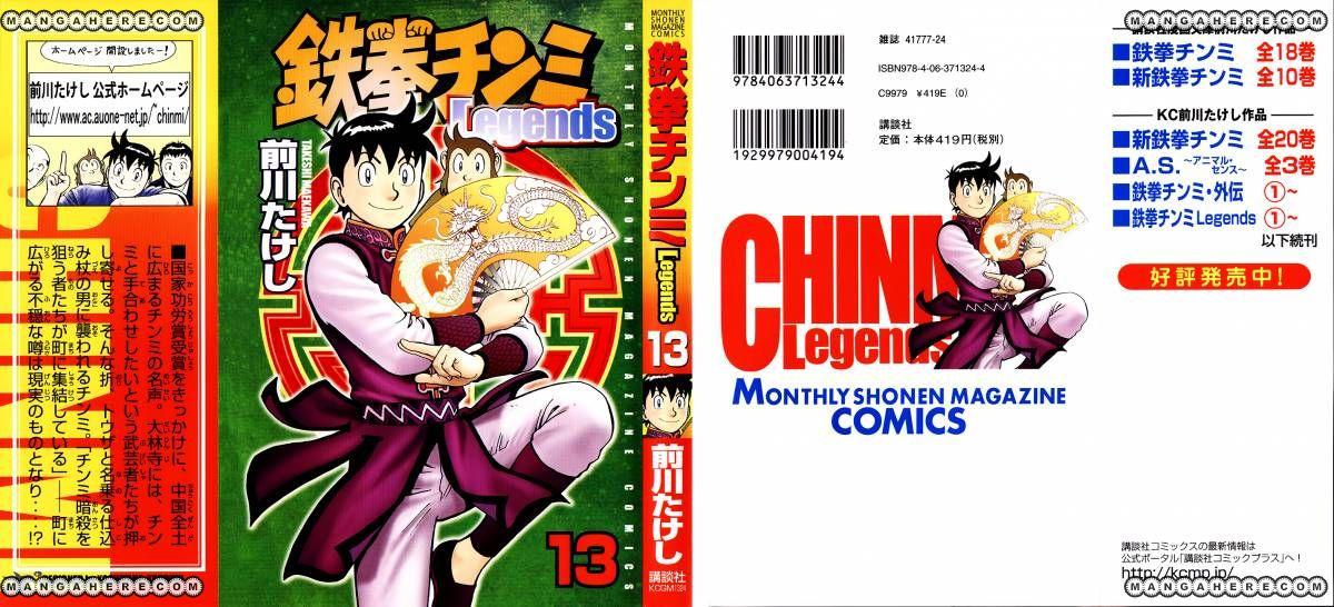 Tekken Chinmi Legends 54 Page 2