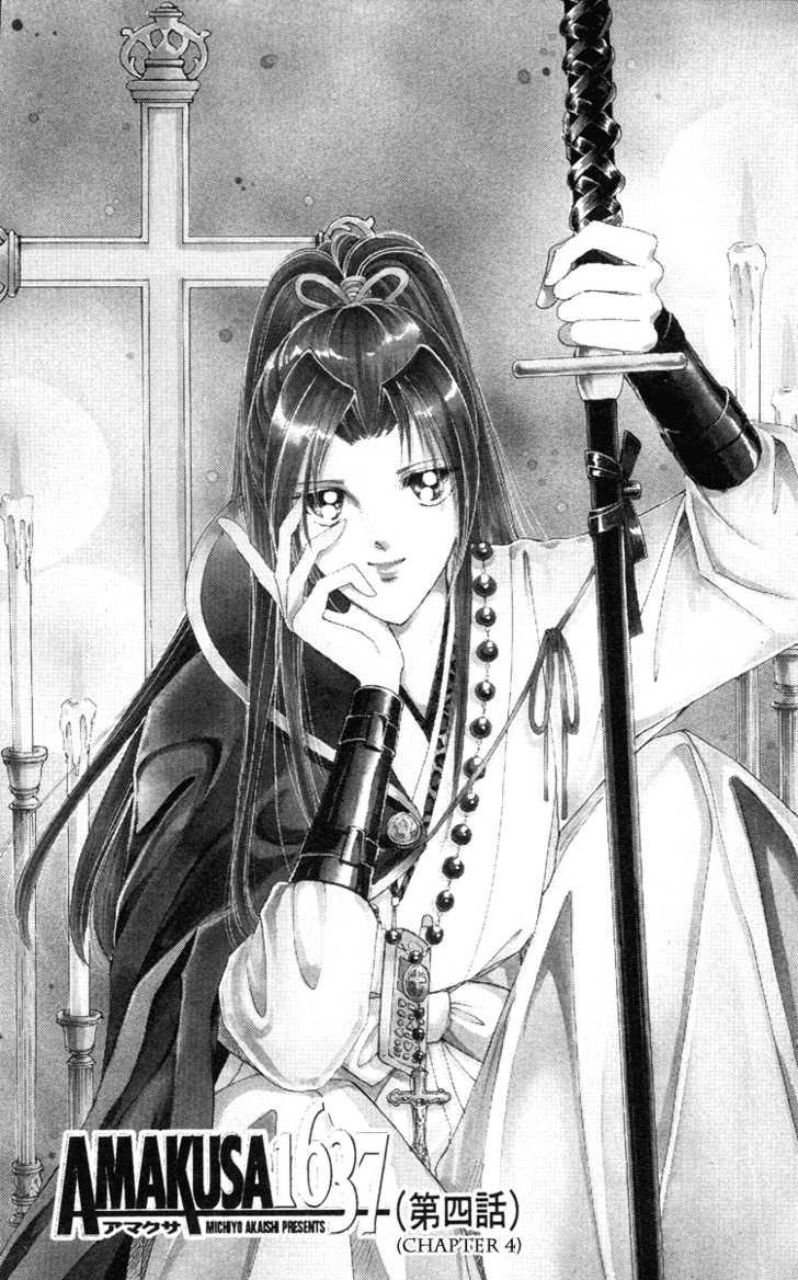 Amakusa 1637 4 Page 3