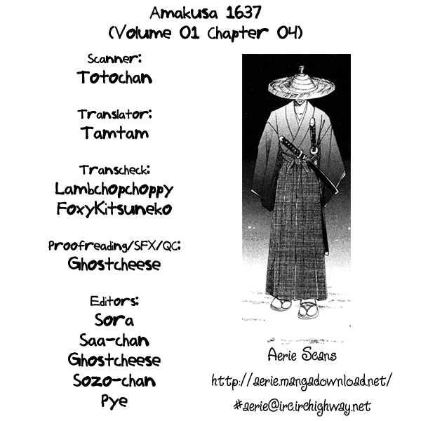 Amakusa 1637 4 Page 1