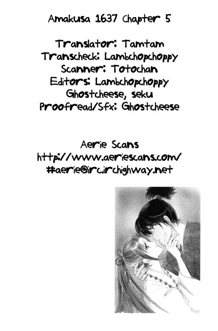 Amakusa 1637 5 Page 1