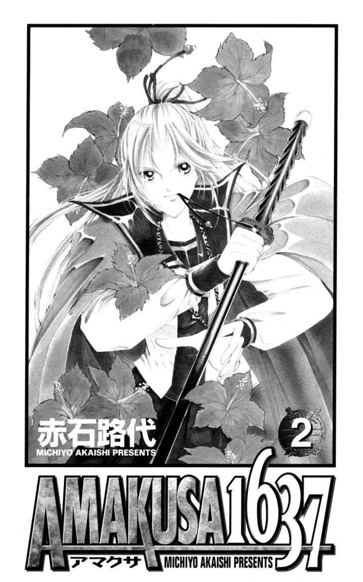 Amakusa 1637 5 Page 2
