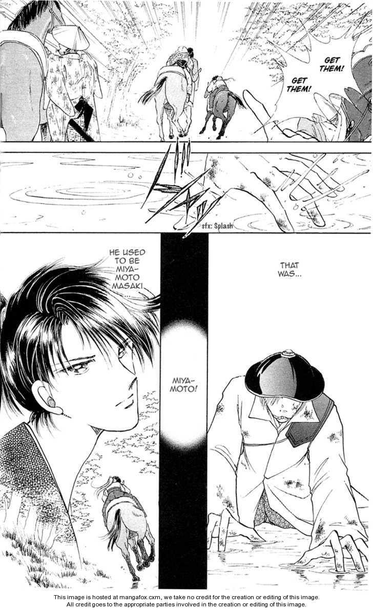 Amakusa 1637 6 Page 4