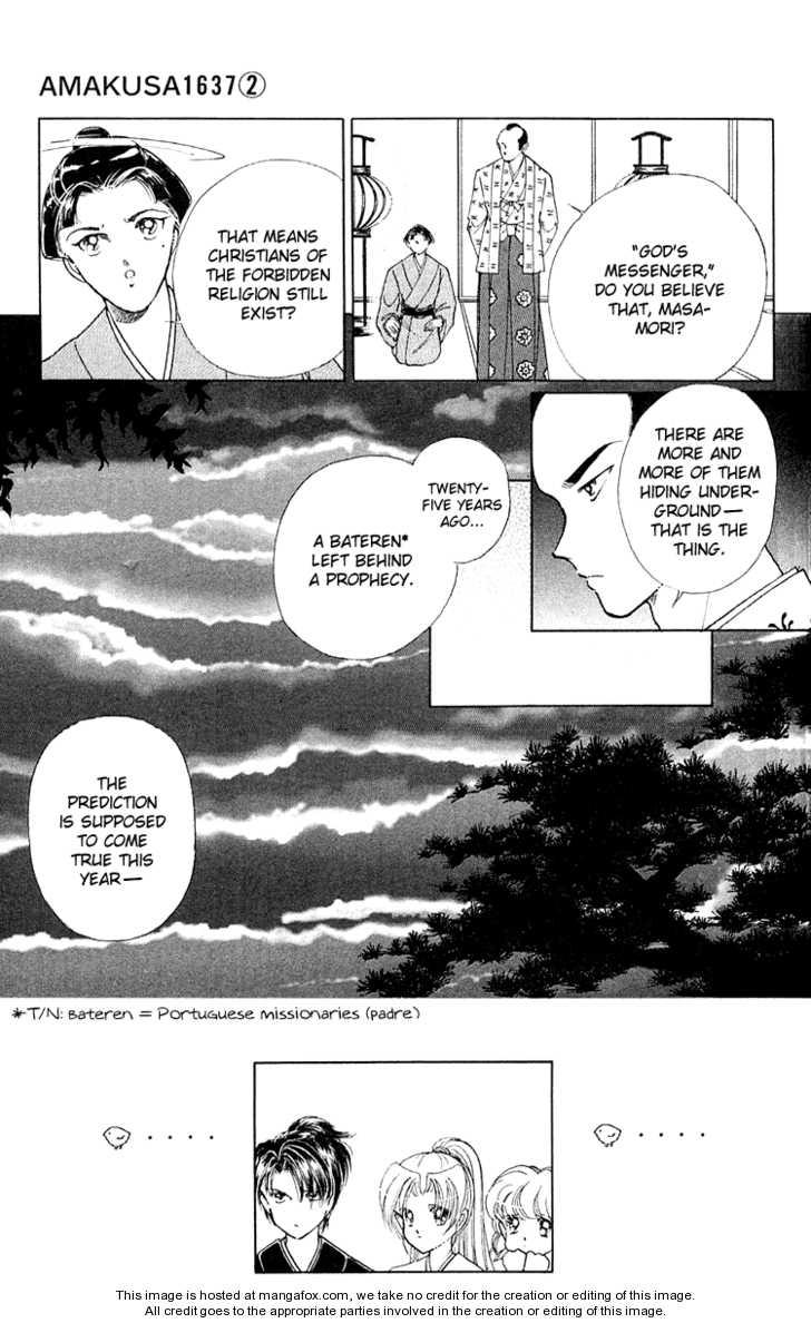 Amakusa 1637 7 Page 3