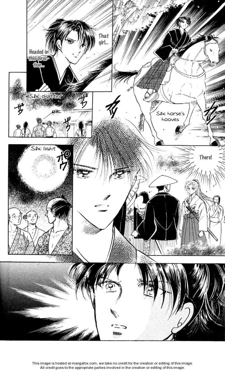 Amakusa 1637 8 Page 2