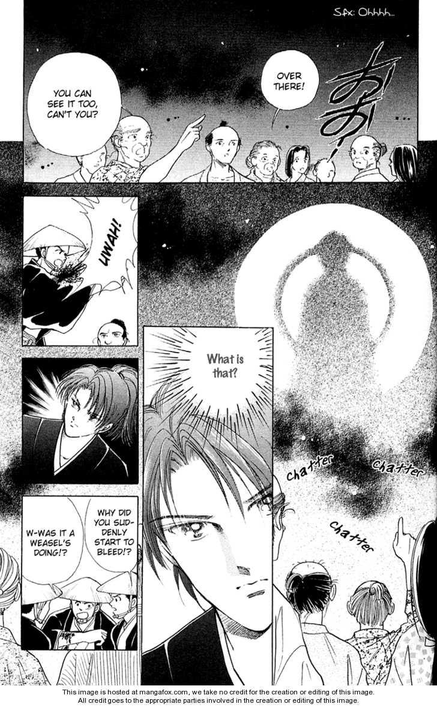 Amakusa 1637 8 Page 3