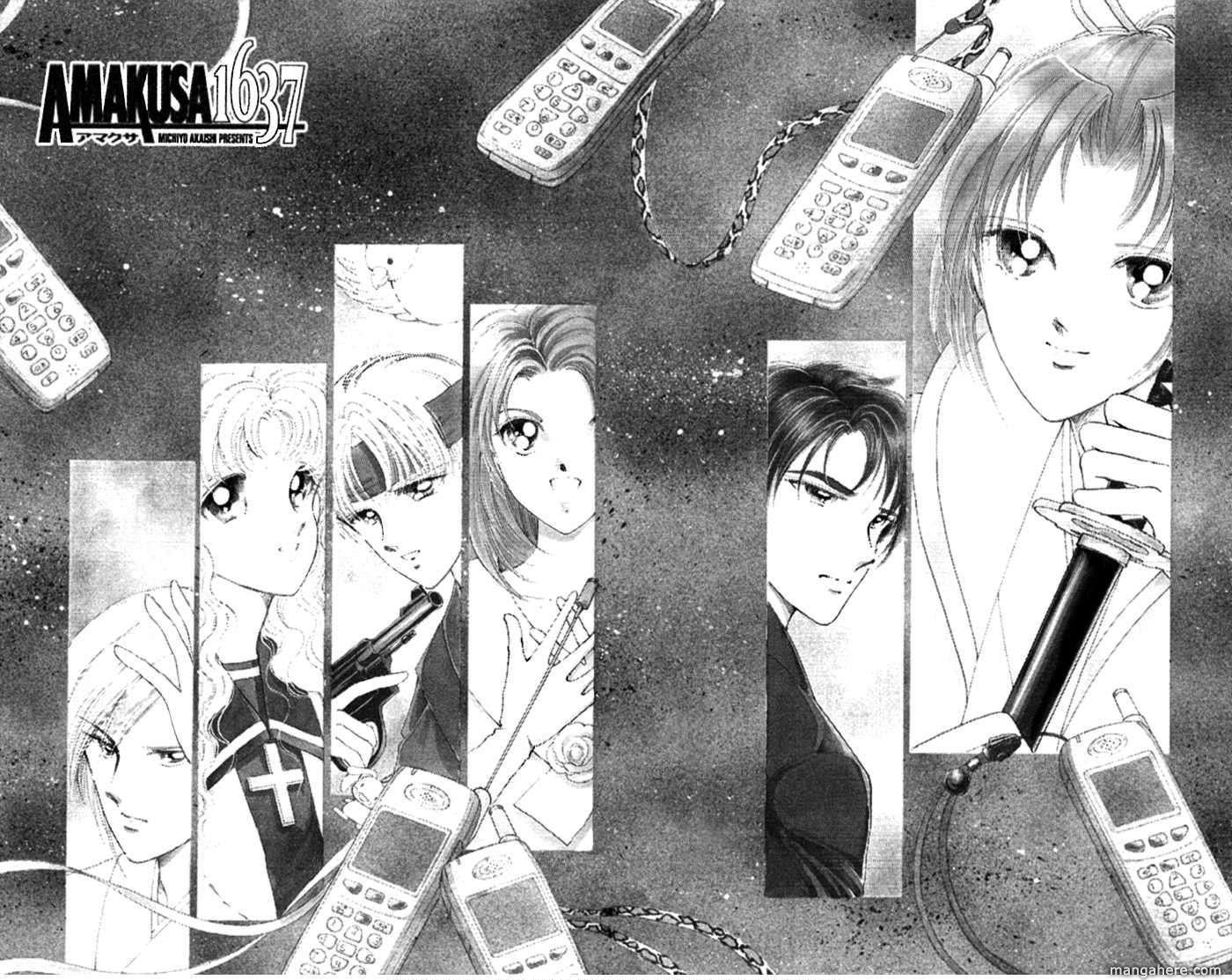Amakusa 1637 12 Page 1