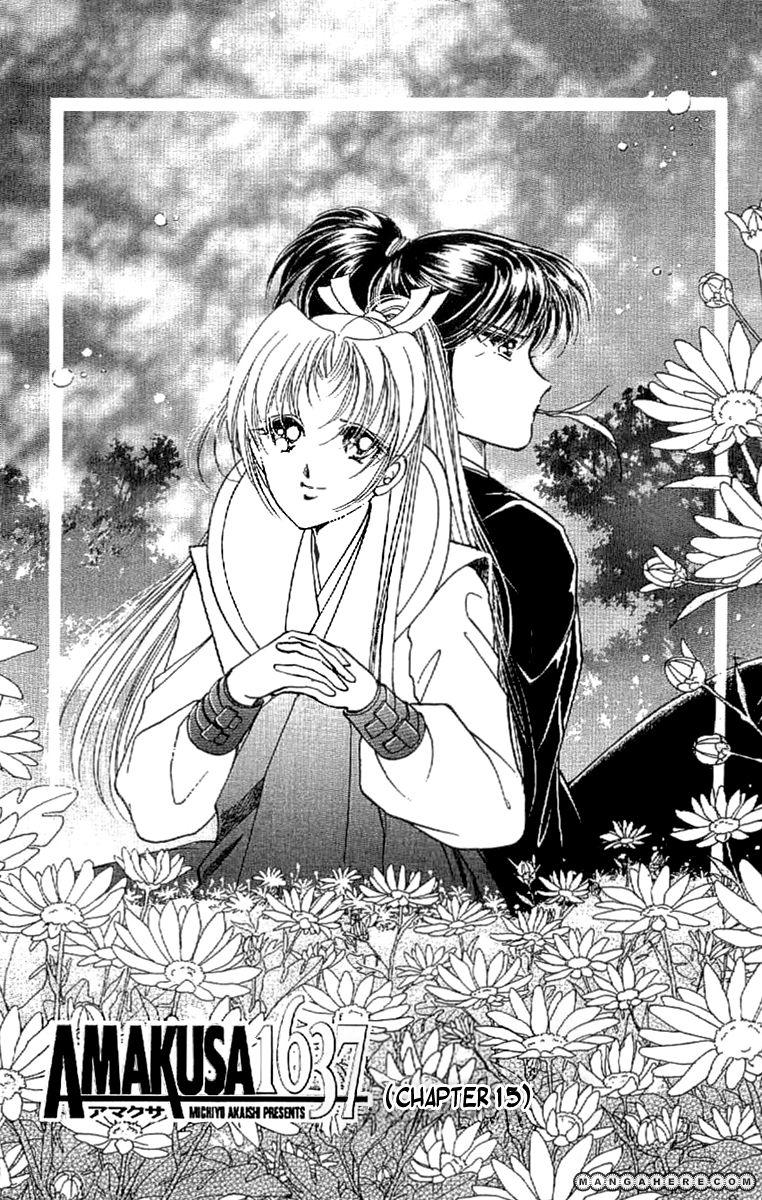 Amakusa 1637 15 Page 3