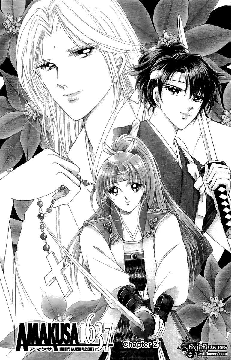 Amakusa 1637 21 Page 2