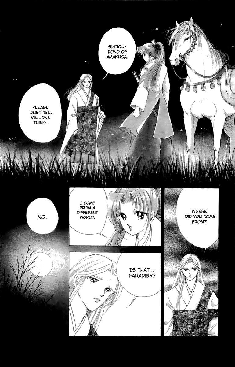 Amakusa 1637 21 Page 3