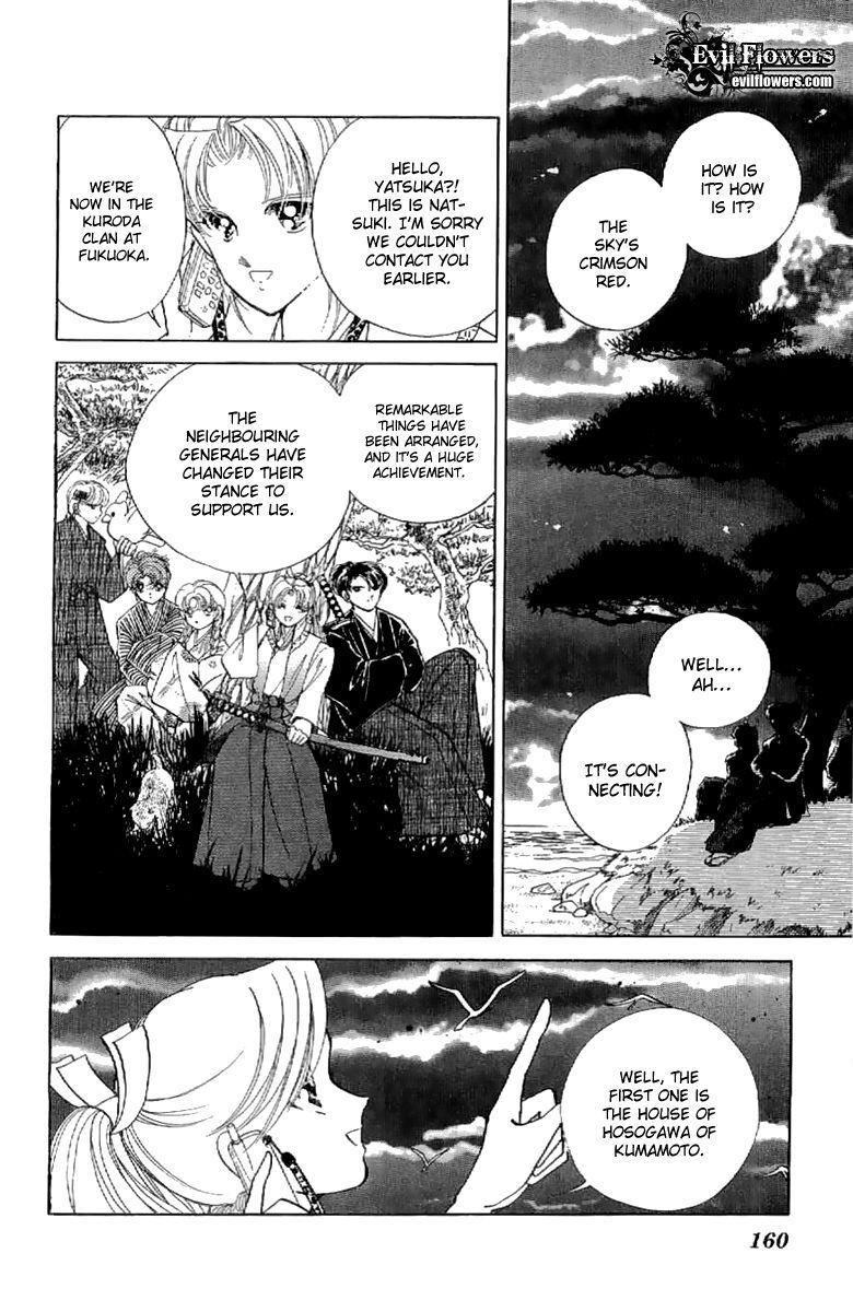 Amakusa 1637 22 Page 3