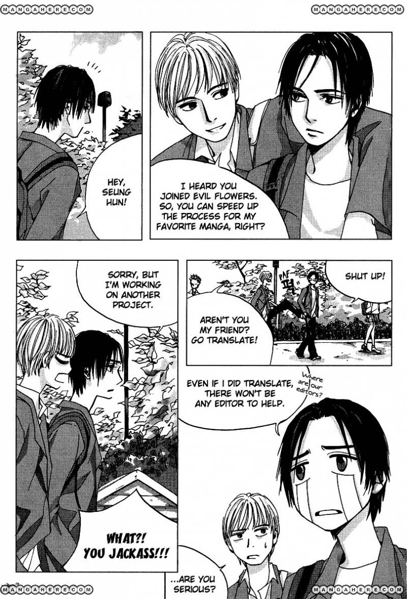 Amakusa 1637 29 Page 1