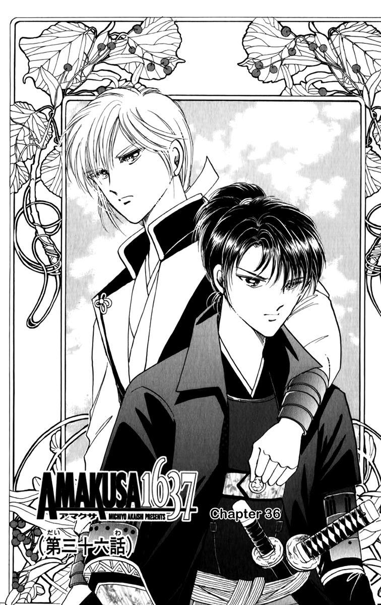 Amakusa 1637 36 Page 1