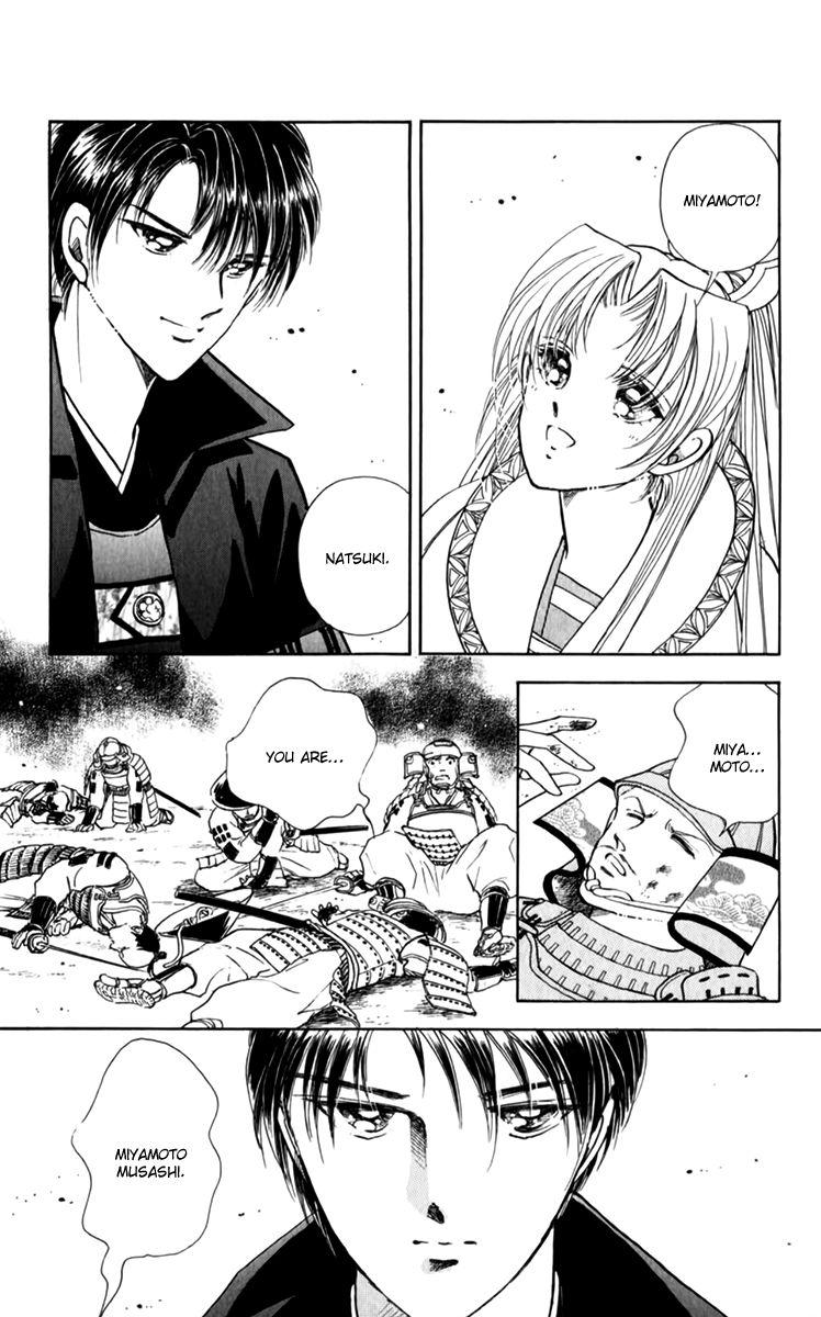 Amakusa 1637 36 Page 2