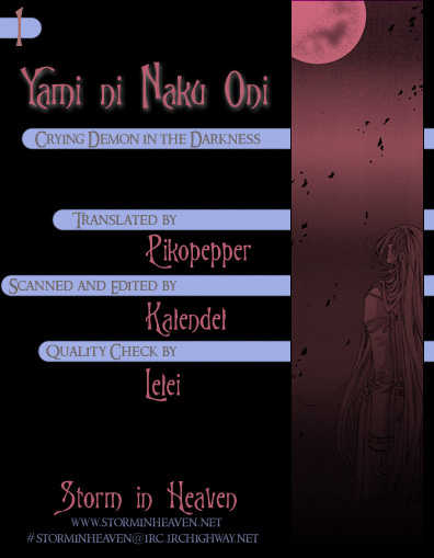 Yami ni Naku Oni 1 Page 1