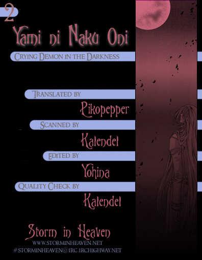 Yami ni Naku Oni 2 Page 1