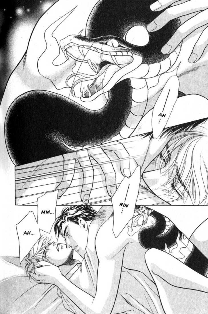 Anohito to Nitenai Kuchibiru 6 Page 2