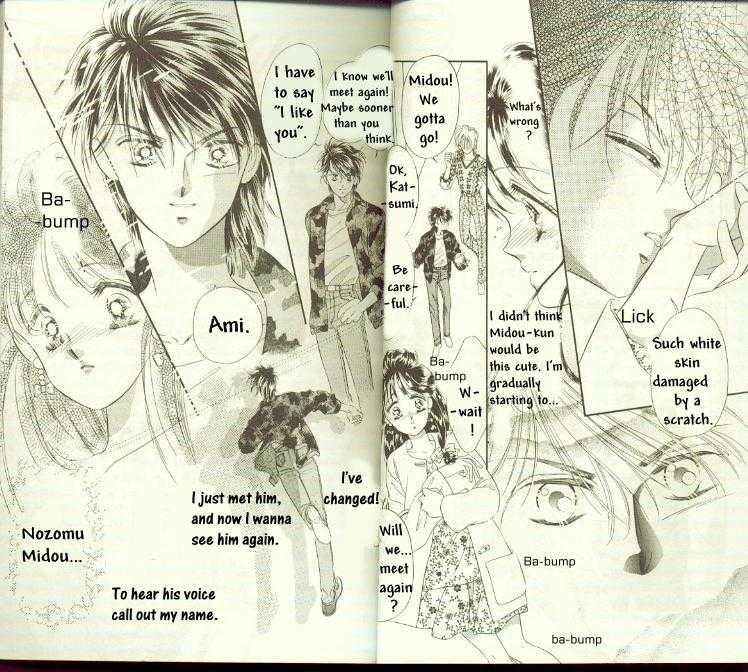 Ami Nonstop 1.2 Page 3
