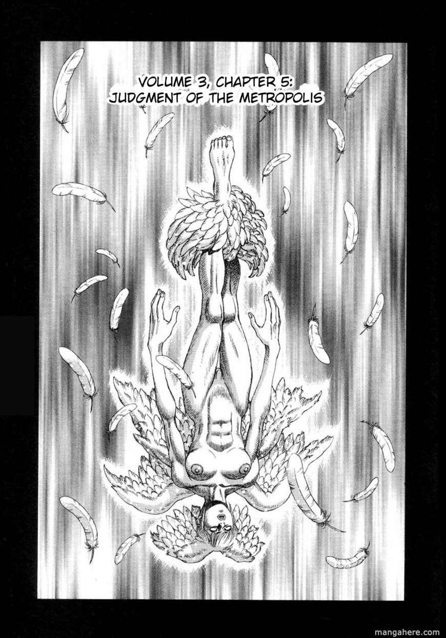Amon 5 Page 1