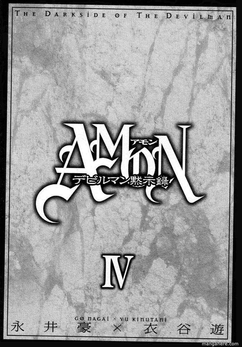 Amon 1 Page 1