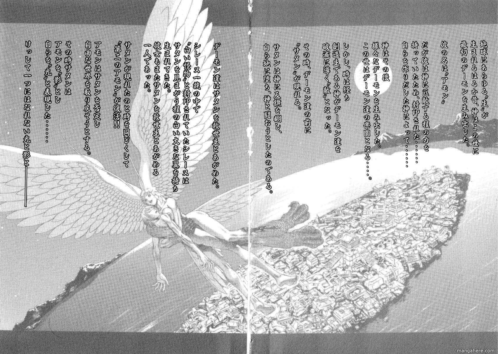 Amon 1 Page 2