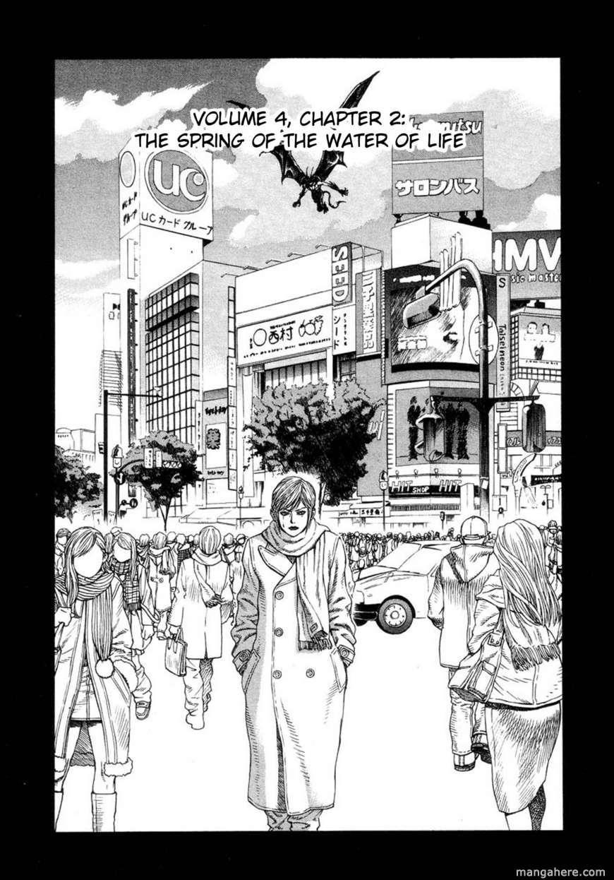 Amon 2 Page 1